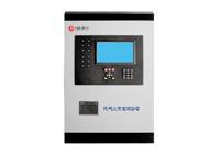 电气火灾监控系统ZDWY530